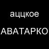 Neonka