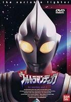 Ultraman_Tiga