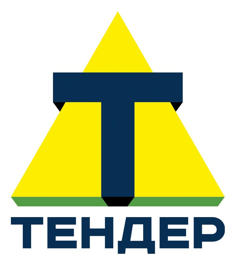 Григорий Тендер
