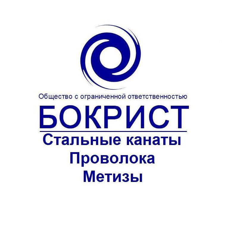ДмитрийБокрист