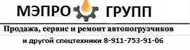 МЭПРО ГРУПП