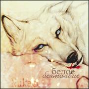 Nukao wolf spirit