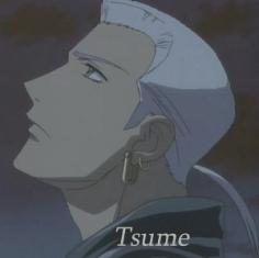 Тсумэ