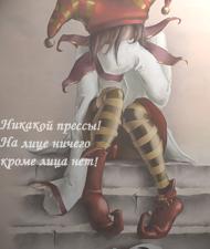 Jester Kai
