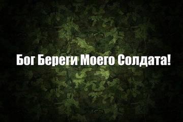 ЕленаР