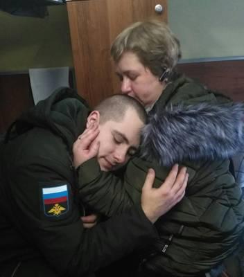Наталья_Евгений