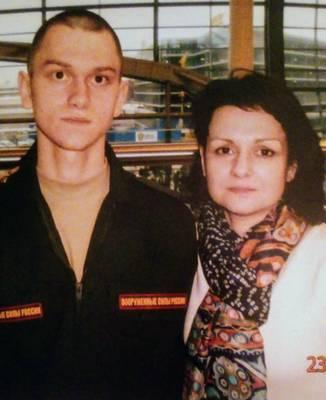 Annastoyan