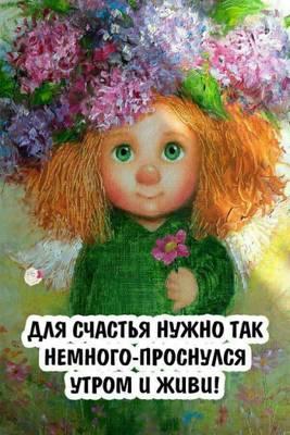 Таня-Татьяна