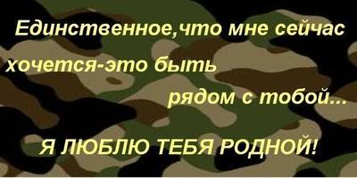 ниная