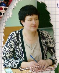 Светлана Тюмень