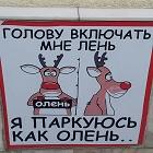 Azik_elbrus_07