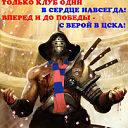 Oleg Pan