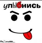 sомех