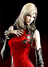 Aoi Rin