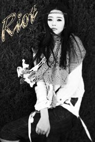 Lee So-Ri [x]