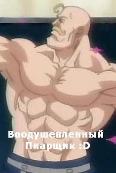 Рекламко-кун