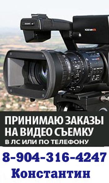 cameraman2010