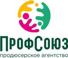 Агентство ПрофСоюз