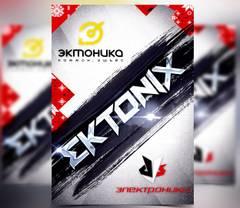 Ektonika