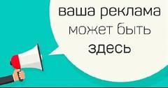 Izhevsk Typical