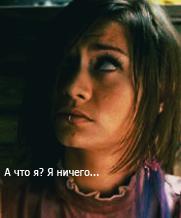 Anna Zav'eri