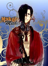 Michio Makoto
