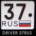 driver37RUS