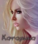 Катарина Кадаль