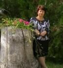 Станиславна