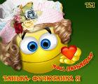 Tatjana Haase
