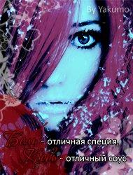 Lisandra Black