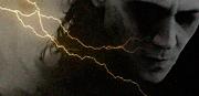 вертиго