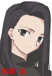 Heysa Tsuruga