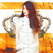 Song Kai Rin