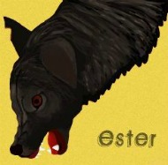 Эстер