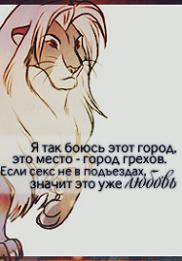 Isaak