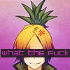 святой ананас*