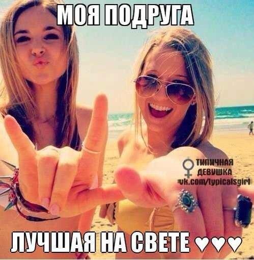 Ленуська П.
