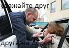 dmitriy40rus
