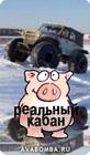 михалыч333