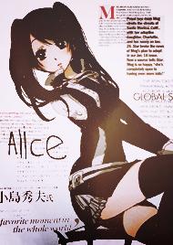 Alice Silentium