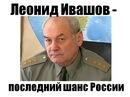 Serzov