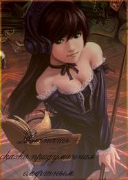 Alira Black
