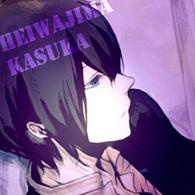 Heiwajima Kasuka