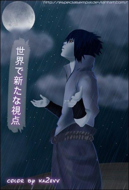 Rukia Uchiha^^