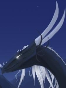 Звёздный дракон