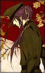 Senbonzakura-1