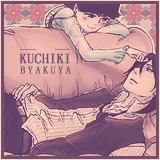 Kuchiki Byakuya-5
