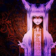 Shinso-5