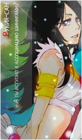 Kuchiki Rukia-4